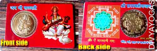 Saraswati card This Saraswati card is charged by 1001 Saraswati mantra. It is beneficial for...