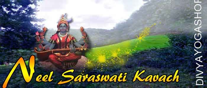 Neel saraswati kavach for student Neel saraswati kavach is charged by Neel saraswati mantra and beneficial for students...