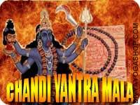 Chandi yantra mala for strong enemy protection