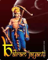 Puja on balram jayanti Lord (bhagawan) Balarama, who's the elder brother of Sri Krishna, appeared on this world to reinforce and...