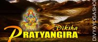 Pratyangira diksha for protection