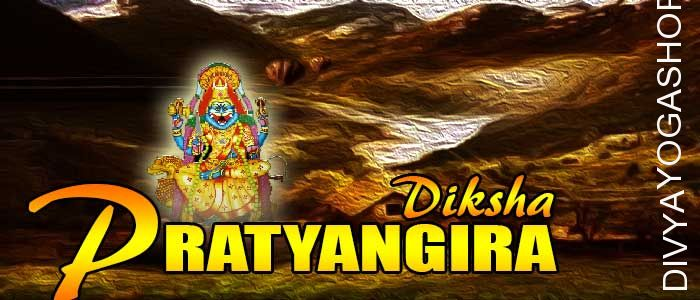 Pratyangira diksha for protection This is beneficial for all kind of protection...