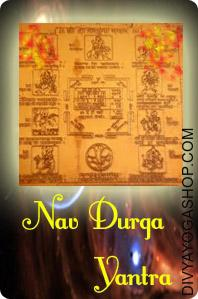 Nav Durga Yantra This  Nav-Durga Yantra charged by  Nav-Durgai mantra. Nav Durga Yantra is a strong Yantra to worship all of the nine powers of Goddess Durga. ..