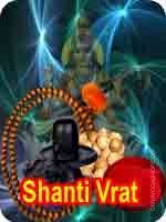 Shanti vrat katha paath During the month of Kartik and shukla paksh, panchami tithi this vratt is observed. For this vratt one should...