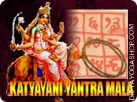 Katyayani yantra mala for marriage obstacles