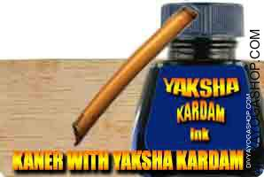 Kaner kalam with yaksha kardam ink set They go on weeping for no specific reason. The whole members of the family undergo due to one person...
