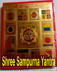 Shri sampurn yantra for frame This shri sampurn yantra for frame is charged by...