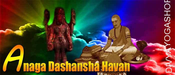 Anang dashansha havan If person is performing Anang sadhana and unable to do havan after sadhana. The Divyayogashop provides expert...