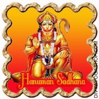Hanuman Sadhana for getting rid of spirits