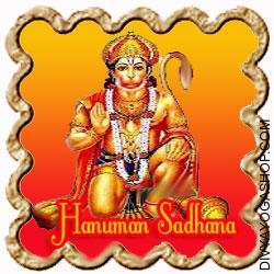 Hanuman Sadhana for getting rid of spirits The title of the article may appear a bit unusual, for one typically comes to listen to that a person is bothered by spirits but very few people know that even a house could be troubled by ghosts and might be haunted. ..
