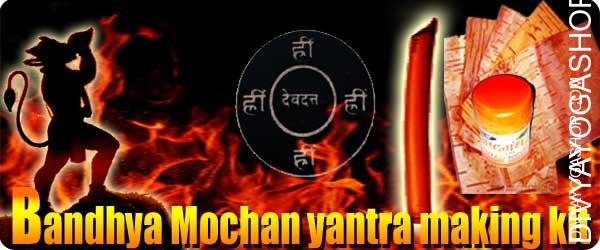 Bandhya mochan yantra making kit