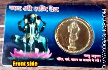 Shani card This Shani card is charged by 1001 Shani mantra. It is beneficial for...