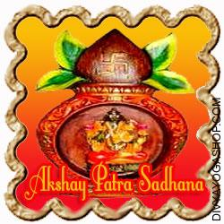 Akshay Paatra Sadhana for prosperity in life Very secret and necessary Sadhana seem in this category. We at all times stay endeavouring to acquire the Sadhanas of our ancient Rishis and ancestors and current them to the Sadhaks through the medium of this site. ..