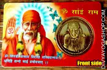 Sai ram yantra card This Sai ram yantra card is charged by 1001 Sai ram mantra. It is beneficial for...