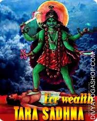 Tara sadhana for wealth