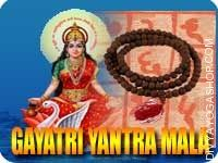 Gayatri yantra mala for prosperity