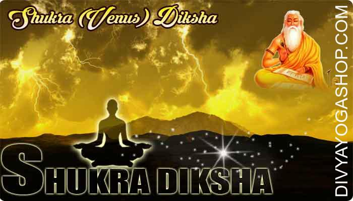Shukra diksha Shukra (Venus) Diksha is completed to pacify planet Venus. Grah Shanti Shukra Diksha is advised to persons, getting malefic shukra or incorrectly positioned Venus as per the the indian astrology..