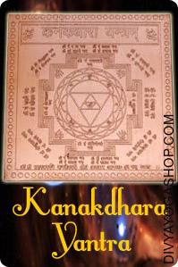 "Kanakdhara Copper Yantra This  Siddha Kanakdhara Yantra charged by   Kanakdhara  mantra.  Kanakdhara Yantra Helps in getting immense wealth, prosperity and luck. Establishing Kanakdhara Yantra on this home can positive reverse the unwell fate""..."