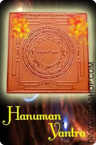 Hanuman copper Yantra