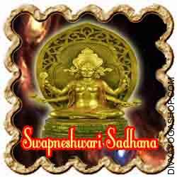 Solution from Swapneshwari Sadhana Mind is the part which can join inner universe to the outer universe as a result of universe and thoughts each are infinite...