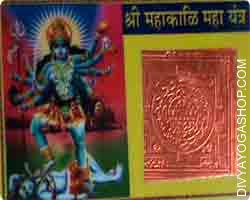 Shree mahalakshmi maha yantra This Shree Mahalakshmi  Maha Yantra has been charged by Mahalakshmi  mantra. Keep this Shree Mahalakshmi   Maha Yantra in your pocket/purse for wealth and prosperity...
