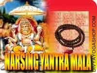 Narsing yantra mala for enemy This Narsing Yantra and rosary energized by Narsing Mantra. It gives you desired works, to protect form your...