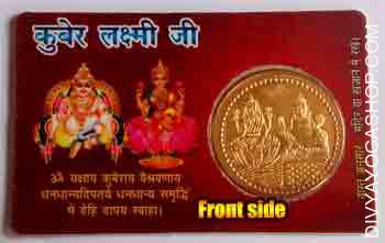 Kuber lakshmi yantra card This Kuber lakshmi yantra card is charged by 1001 Lakshmi Kuber mantra. It is benefitial...