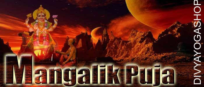 Mangalik Puja Kunja Dosha (Manglik Dosha ) is formed when mars (Mangal) is placed within the ascendant, fourth, 7th, 8th or 12th house of the natal chart (lagna kundli). Other than lagna kundli if the identical placement of mars (Mangal) occurs in navamansa or Chandra kundli or in all three of them the sick impact of will probably be extra severe...