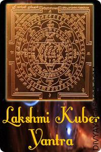Lakshmi-kuber Copper Yantra This  Lakshmi-Kuber copper Yantra is inscribed on copper and is energised with particular highly effective Lakshmi-Kuber Mantras.  Lakshmi Kuber Yantra is a red carpet welcome to cash, wealth, good fortunes and prosperity...