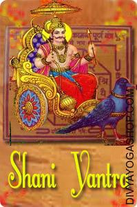 Shani bhojpatra yantra This  Siddha Shani  Bhojpatra  Yantra charged by Shani  mantra.   Shani  Bhojpatra  Yantra Saturn is the son of Sun god and Chaya (Sanvarna). He's considered as a merciless planet. The cruelty, which he possesses in his sight, is due to the curse he obtained from his wife...