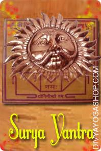 Surya bhojpatra yantra This  Siddha Surya  Bhojpatra  Yantra charged by  Surya  mantra.  Sun stands for power and authority. When one is disadvantaged of happiness through termination of service, suspension or by opponents or diseases etc.,...