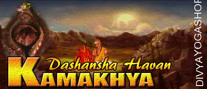 Kamakhya dashansha havan If person is performing Kamakhya sadhana and unable to do havan after sadhana. The Divyayogashop provides...