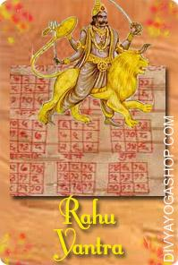 Rahu bhojpatra yantra This  Siddha Rahu  Bhojpatra  Yantra charged by  Rahu  mantra.  When Rahu (Dragon's Head) is malefic in the chart or horoscope, Rahu Bhojpatra  Yantra/ Dragon's Head Yantra is kept in the home or pocket to negate the malefic effects of the Planet...
