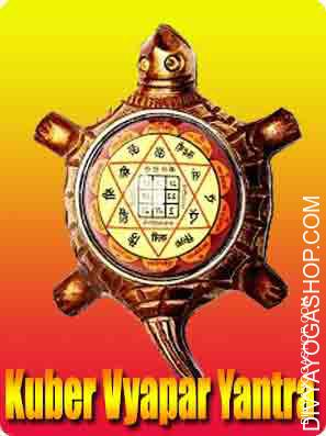Kuber Vyapar Yantra on Tortoise This kuber yantra on Tortoise ​charged by kuber mantra. This siddha Kuber Yantra if placed on the back of...