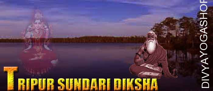 Tripur Sundari Diksha Tripura' means 'the three cities' and 'Sundari' means 'stunning', particularly an exquisite female. Subsequently...