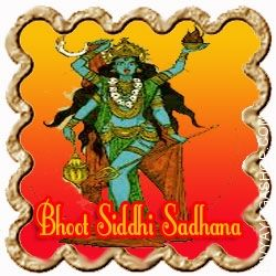 Bhoot-Siddhi-Sadhana-for-Riddance-from-Evil.jpg