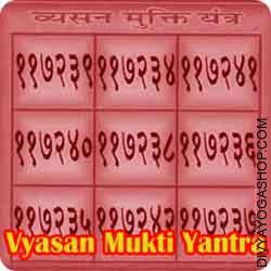 Vyasan mukti yantra This siddha Vyasan mukti yantra charged by swadhishthan chakra mantra which is beneficial for help to removing bad habits...