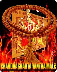 Chandraghanta yantra mala for enemies and obstacles