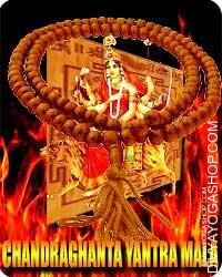Chandraghanta yantra mala for enemies and obstacles This Chandraghanta Yantra and rosary energized by Chandraghanta Mantra. It gives you deterrent...