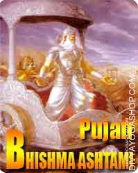 Bhishma ashtami pujan The eighth day (ashtami) of the waxing moon (shukl paksh) of Magh is celebrated as Bhishma Ashtami. Bhishma Ashtami or Bhishmashtami is observed onShukla paksha Ashtami in Magh month..