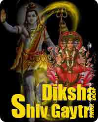Shiv-gayatri diksha for solvation