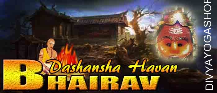 Bhairav dashansha havan If person is performing Bahrav sadhana and unable to do havan after sadhana. The Divyayogashop provides...