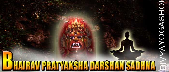 Bhairav Pratyaksh Darshan Sadhana for wishes Make a mound of vermilion and on it place a Bheirav Yantra. Then make a human determine with clay and colour it pink with vermilion. Then place it over the Yantra. ..