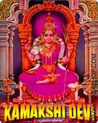 Kamakshi Devi puja The Mata Kamakshi is in a sitting posture within the temple (mandir). This posture is named the Padmasana...