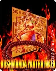 Kushmanda yantra mala for prosperity and pleasures