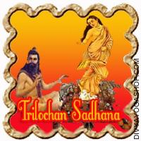 Trilochan Sadhana for Akarshan