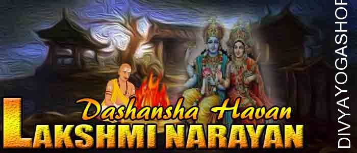 Lakshmi narayan dashansha havan If person is performing Lakshmi narayan sadhana and unable to do havan after sadhana. The Divyayogashop...