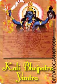 Kali bhojpatra yantra This  Siddha Mahakali  Bhojpatra   Yantra charged by Mahakali mantra. Mahakali Yantra bestows on the Sadhak fulfilment of all his desires, wealth, comforts of life and is used for Mohan or Vashikaran purposes. Mahakali Yantra could be very powerful and tested Yantra...
