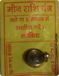Meen rashi yantra locket