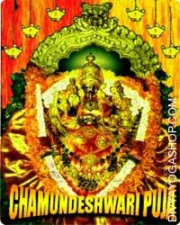 Chamundeshwari devi puja Chamunda is included within the Saptamatrika (seven Matrikas or moms) lists within the Hindu shastra like Mahabharata...